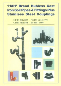HAH Brand C.I. Hubless Pipes & Fittings Catalog
